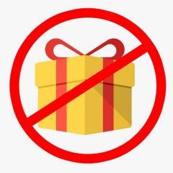 Odmítnout dárek
